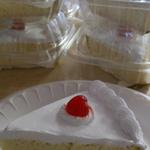 Pastel de Tres Leche (three milk slice cake)